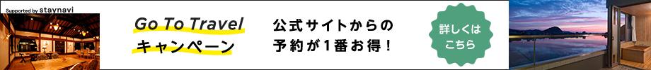 ganbana